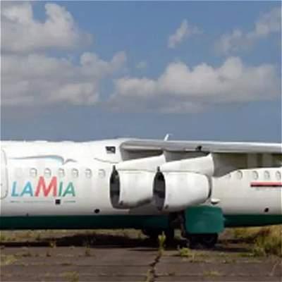 Avión de Chapecoense