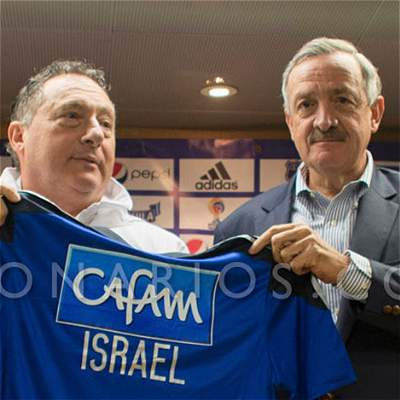 Rubén Israel y Enrique Camacho