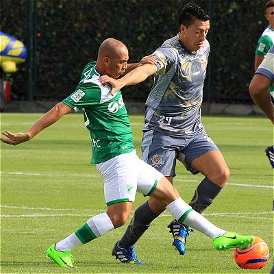 Deportivo Cali igualó 0-0 con Tigres en Bogotá