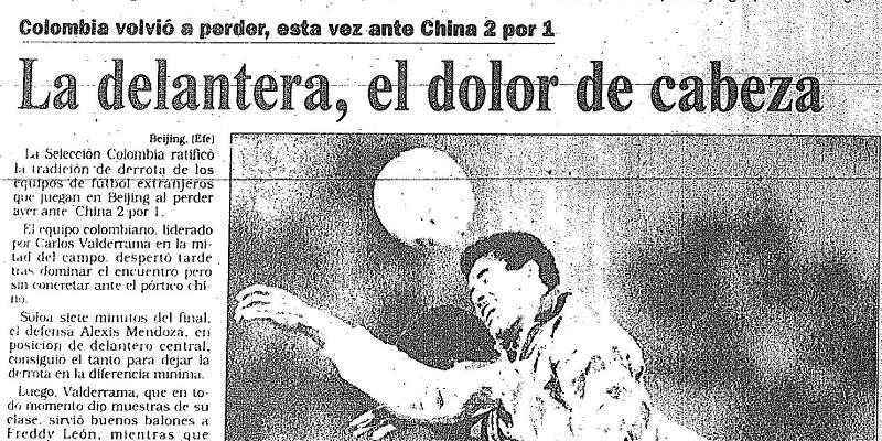 Colombia ya perdió con China