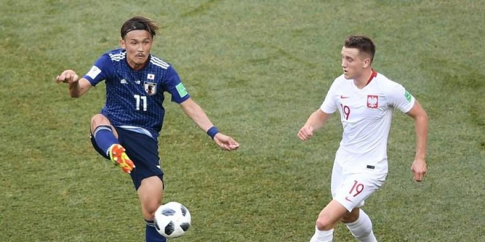 Japón vs Senegal