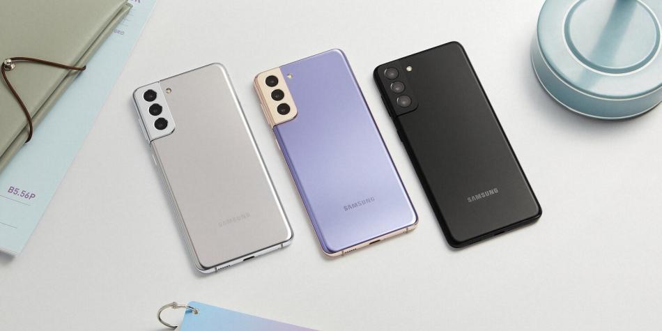 Tecnologia   asi es el nuevo samsung galaxy s21 características y precio  nuevo teléfono móvil 2021   Fuera del Fútbol   Futbolred